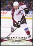 2011/12 Upper Deck Exclusives #153 Erik Johnson /100