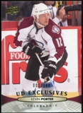 2011/12 Upper Deck Exclusives #159 Kevin Porter /100