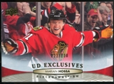 2011/12 Upper Deck Exclusives #162 Marian Hossa /100