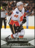 2011/12 Upper Deck Exclusives #203 Greg Nemisz YG /100