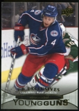 2011/12 Upper Deck Exclusives #210 John Moore YG /100