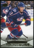 2011/12 Upper Deck Exclusives #212 Cam Atkinson YG /100