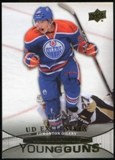 2011/12 Upper Deck Exclusives #214 Ryan Nugent-Hopkins YG /100