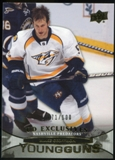 2011/12 Upper Deck Exclusives #224 Blake Geoffrion YG /100