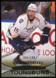 2011/12 Upper Deck Exclusives #225 Craig Smith YG /100