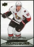 2011/12 Upper Deck Exclusives #229 Mika Zibanejad YG /100