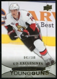 2011/12 Upper Deck Exclusives #230 Colin Greening YG /100