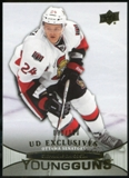 2011/12 Upper Deck Exclusives #233 Stephane Da Costa YG /100