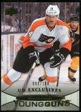 2011/12 Upper Deck Exclusives #234 Sean Couturier YG /100