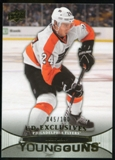 2011/12 Upper Deck Exclusives #235 Matt Read YG /100
