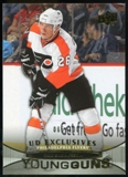 2011/12 Upper Deck Exclusives #236 Erik Gustafsson YG /100