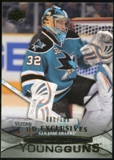 2011/12 Upper Deck Exclusives #239 Alex Stalock YG /100