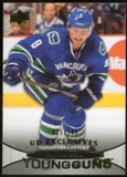 2011/12 Upper Deck Exclusives #245 Cody Hodgson YG /100