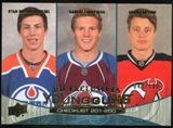 2011/12 Upper Deck Exclusives #250 Ryan Nugent-Hopkins/Gabriel Landeskog/Adam Larsson /100