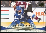 2011/12 Upper Deck Exclusives #276 Mikhail Grabovski /100