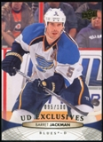 2011/12 Upper Deck Exclusives #294 Barret Jackman /100