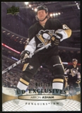 2011/12 Upper Deck Exclusives #304 Arron Asham /100