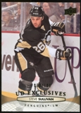 2011/12 Upper Deck Exclusives #307 Steve Sullivan /100