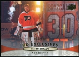 2011/12 Upper Deck Exclusives #321 Ilya Bryzgalov /100