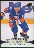 2011/12 Upper Deck Exclusives #339 Brian Rolston /100