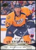 2011/12 Upper Deck Exclusives #351 Matthew Halischuk /100