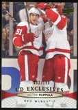 2011/12 Upper Deck Exclusives #392 Valtteri Filppula /100