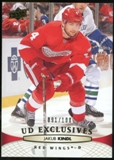 2011/12 Upper Deck Exclusives #393 Jakub Kindl /100