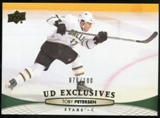 2011/12 Upper Deck Exclusives #397 Toby Petersen /100