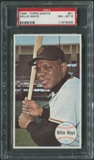 1964 Topps Giants Baseball #51 Willie Mays SP PSA 8 (NM-MT) *6026