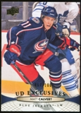 2011/12 Upper Deck Exclusives #404 Matt Calvert /100