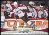 2011/12 Upper Deck Exclusives #406 Matt Duchene /100