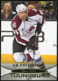 2011/12 Upper Deck Exclusives #464 Stefan Elliott YG /100