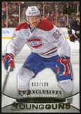 2011/12 Upper Deck Exclusives #475 Frederic St. Denis YG /100