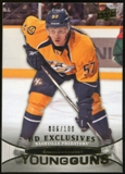 2011/12 Upper Deck Exclusives #477 Gabriel Bourque YG /100
