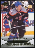 2011/12 Upper Deck Exclusives #481 David Ullstrom YG /100