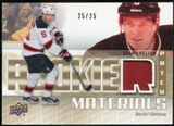2011/12 Upper Deck Rookie Materials Patches #RMAL Adam Larsson /25