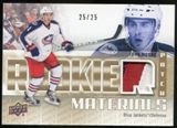 2011/12 Upper Deck Rookie Materials Patches #RMJM John Moore /25