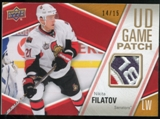 2011/12 Upper Deck Game Jerseys Patches #GJ2NF Nikita Filatov /15