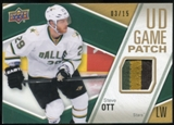 2011/12 Upper Deck Game Jerseys Patches #GJ2SO Steve Ott /15