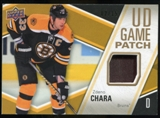 2011/12 Upper Deck Game Jerseys Patches #GJ2ZC Zdeno Chara /15