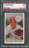 1970 Kellogg's Baseball #58 Johnny Bench PSA 9 (MINT) *8389