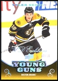 2010/11 Upper Deck Exclusives High Gloss Holofoil #456 Tyler Seguin YG 7/10 RC