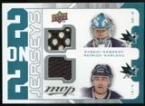 2008/09 Upper Deck MVP Two on Two Jerseys #J2MMNT Evgeni Nabokov/Patrick Marleau/Marty Turco/Mike Modano