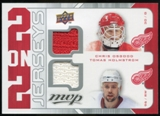 2008/09 Upper Deck MVP Two on Two Jerseys #J2DSTC Chris Drury/Brendan Shanahan/Jeff Tambellini/Mike Comrie