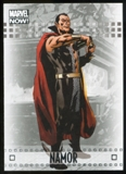 2014 Upper Deck Marvel Now Silver #70 Namor