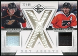 2012/13 Panini Limited Net Assets #NACPSH Corey Perry/Scott Hartnell /99