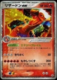 Pokemon FireRed LeafGreen JAPANESE Single Charizard EX 012 - SLIGHT PLAY (SP)