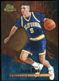 2013/14 Upper Deck Fleer Retro '95-96 SkyBox Premium Meltdown #M1 Jason Kidd