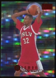 2013/14 Upper Deck Fleer Retro '96-97 SkyBox Premium Star Rubies #110 Stacey Augmon /150