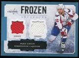 2013-14 Upper Deck Artifacts Frozen Artifacts Jerseys Blue #FAGR Mike Green B